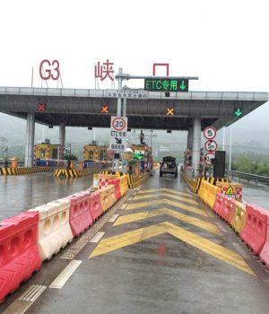 黄衢南高速